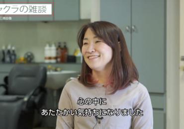 チャクラの雑談 美容師 三浦さん #03 全4回